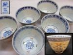 「中国景徳鎮 透蛍茶碗 」買取りさせていただきました。