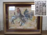 「  芸術院会員 清原啓一 鶏  油彩画 」を買取させていただきました!!