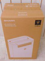「シャープ 加湿空気清浄機 KI-GS50-W 加湿器 空気清浄器 プラズマクラスター 未使用 」買取させていただきました。