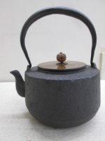 「柴斑銅蓋 鉄瓶 茶道具 煎茶道具 水漏れなし」買取させていただきました。