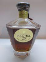 「古酒 サントリーウイスキー プレステージ 25年 SUNTORY PRESTIGE 25 750ml」買取させていただきました。