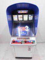 「 ネオジオ4本用 筐体 NEO19 SNK アーケードゲーム 動作品 メタルスラッグ3 パズルボブル キングオブファイターズ ボンバーマン 」を買い取りさせていただきました。
