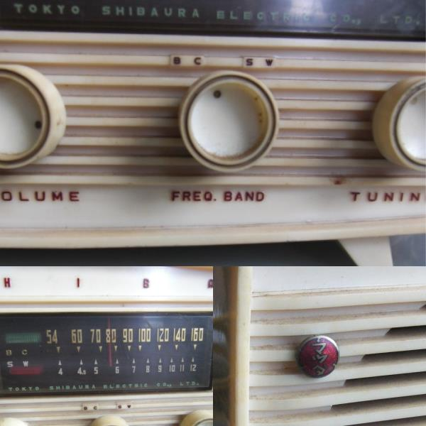 マツダラジオ2