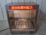 「ホットショーケース EISHIN ED-6 保温ショーケース 温蔵ショーケース 」を買取させていただきました。